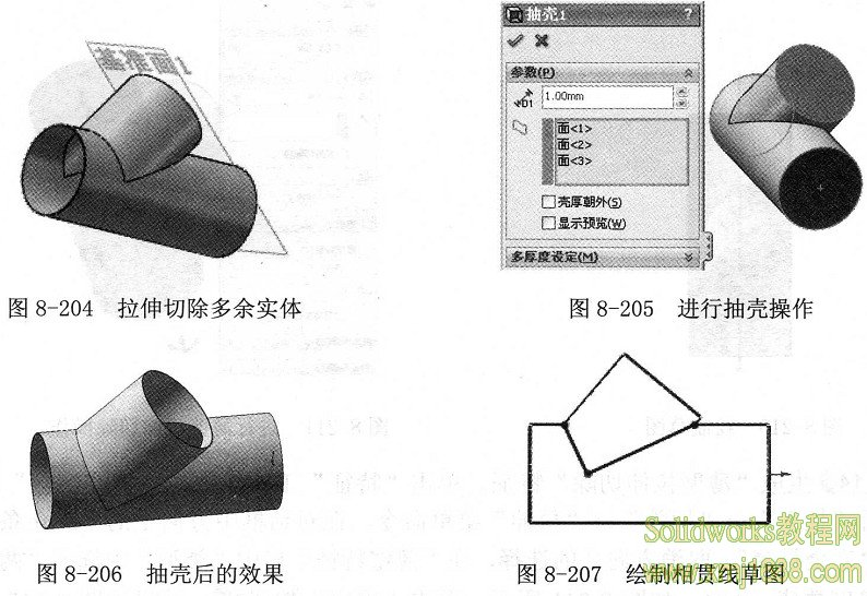solidworks抽壳后的效果