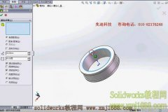 solidworks建模实例-轴承内环