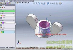 solidworks建模实例-蝶形螺母1