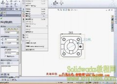 solidworks工程图删除尺寸