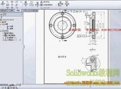 solidworks2012 视图的标注