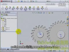 solidworks齿轮配合技巧