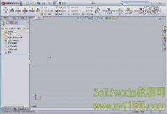 SolidWorks用户界面介绍