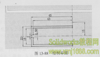 solidworks 2014- 机箱前板