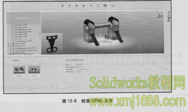 SolidWorks Composer发布交互内容