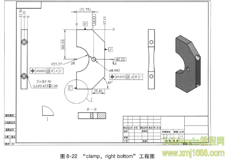 "图8-22  ""clamp.right bottom""工程图"