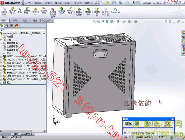 solidworks钣金教程