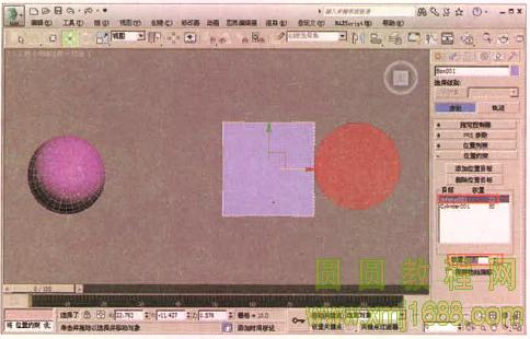 视图中分别移动球体和圆柱体,圆柱体对立方体的影响要比球体对立图片