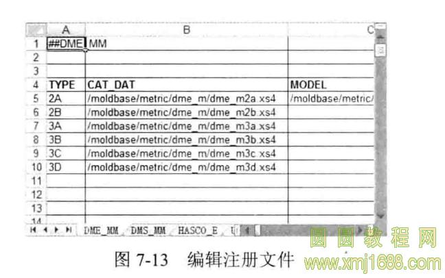 UG NX 9模具设计应用教程7 2模架设计_UG教程-圆圆教程网